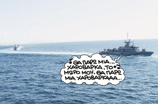 7a8820d7572 «Απλωτή» από το ΝΑΤΟ σε όλη τη Μεσόγειο –