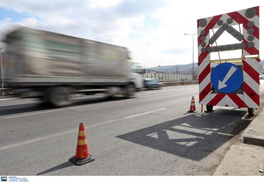 Προσωρινές κυκλοφοριακές ρυθμίσεις στη Νέα Εθνική Οδό Αθηνών – Θεσσαλονίκης στην Πιερία